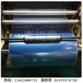 铭板电路板PET膜 IMLIMF面板专用膜生板?#21069;?#21360;刷PET