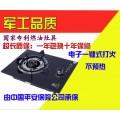 西藏日喀则鸿泰莱生物燃油家用节能灶具厂家