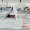 衡水楔形钢板支座配套钢板永盛厂家