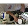 锂电池陶瓷浆料固体含量检测仪