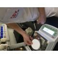 碳酸钙水分快速测定仪