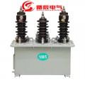 三相三线10KV高压计量箱JLS-10