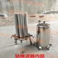 海宁钛棒过滤器供应