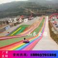 网红滑道儿童喜欢的游乐项目极速滑道 彩虹滑道专业规划设计