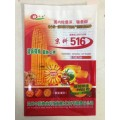 批发玉米种子包装袋/菜籽包装袋/沈阳金霖包装制品