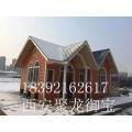 西安仿古木屋定制格、木屋會所供應、高端精美木屋圖片