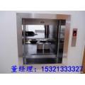 張家口傳菜電梯提升機廚房食梯安裝