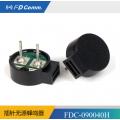 福鼎9*4mm電磁無源蜂鳴器3.6v