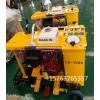 公路施工切缝机是偶退切圆机生产厂家