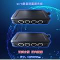 英訊 ws-4錄音屏蔽系統 權威檢測 質量保證 便攜靈活