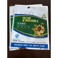 销售花卉肥料包装袋/水溶肥料包装袋/天津金霖包装厂
