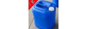 杀菌灭藻剂 水处理杀菌剂 污水杀菌剂