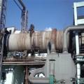 還原鐵生產設備