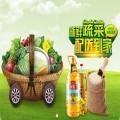 新鲜有机蔬菜配送价格