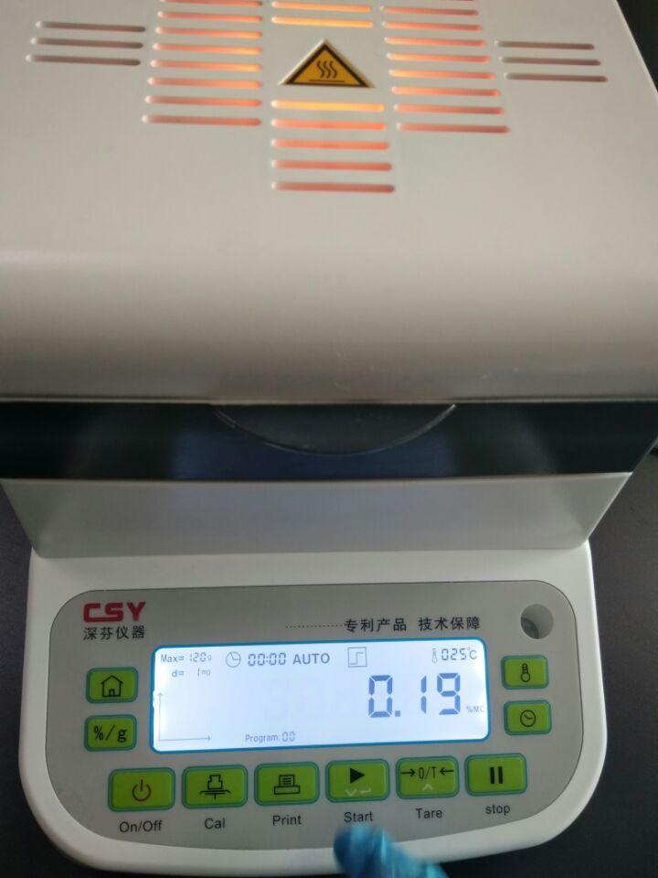 锂电池浆料固含量检测仪