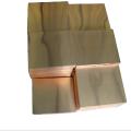 8K鏡面銅 去應力銅 C5210去應力銅板