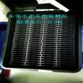 供应防静电万通板包装箱、塑料瓦楞中空板包材 广州番禺直销