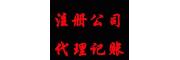 周到的公司注册代理记账等服务就在淄博隆杰