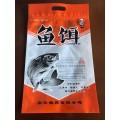 供应西安市鱼饵装袋,鱼饵料包装袋,多层复合包装袋