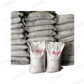 質量好的石墨降阻劑的大賣場和優質批發商