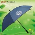 定制-公安专用伞 超大男士雨伞 鹤山雨伞厂 高尔夫雨伞