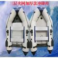 二人加厚冲锋舟,小型硬底冲锋船,加厚硬底橡皮船