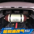丰田系列汽车油改气案例