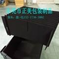 深圳龙华定做贴EVA防静电刀卡骨架箱 防护中空板周转箱