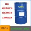 供应5号工业级白油-5号化妆级白油
