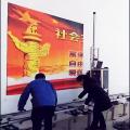 墙体3D彩绘机UV墙面喷绘机工控一体机