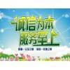 廣州到湖北襄樊普貨化工涂料運輸公司(物流貨運)