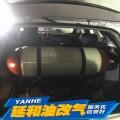 长安SUV系列汽车油改气案例