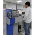 塑料铅镉含量检测报告