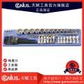 天赋工具63件套英制手动套筒扳手组TS-4763
