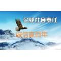 转让上海拍卖公司注册