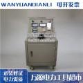 電力承裝、承修、承試設備5kVA/360V感應耐壓試驗裝置