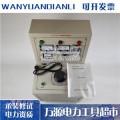 承裝修試感應耐壓試驗裝置5KVA/360V150Hz電力開票