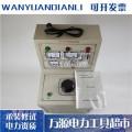 感應耐壓試驗裝置5kVA/360V承試四級資質設備租賃