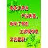 遼寧錦州不發火水泥砂漿廠家18210923912