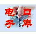 河北电子口岸卡新办变更延期,验资审计,商标注册