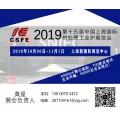 热博会|热电偶展|2019第十五届上海国际热处理工业炉展