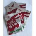 销售金昌市酱牛肉包装袋,肉制品包装袋,铝塑包装袋