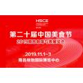 2019南昌咖啡與茶博覽會【主辦發布】