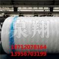 打捆网优牧达打捆网打捆机网生产厂家 泉翔牌塑料捆草网