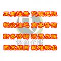 上海新设公司到底选择小规模还是一般纳税人?