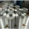 虎門市供應工程塑膠增強通用級無堿玻璃纖維紗