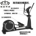 健身房商用椭圆机