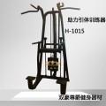 商用力量器械引体向上训练器 商用健身器材厂家