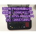 MAX微电脑热缩管打印机LM-550A/PC