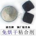 钢厂除尘灰压球粘合剂,新型环保高效免烘干